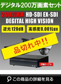 hdsdi220万画素16台カメラセット