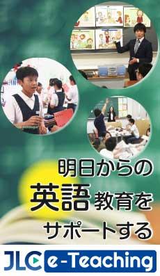 JLC e-teaching.com