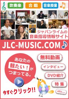 JLC-MUSIC.COM