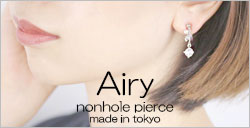 Airy nonehole pierce